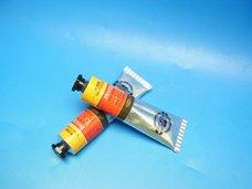 Barva 1617 241 40ml olejová žluť kadmiová tmavá