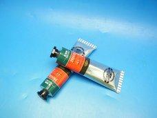 Barva 1617 531 40ml olejová zeleň smaragdová
