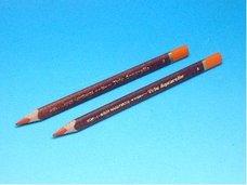 Pastelka oranžová 3HR akvarelová 3760/05