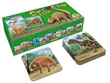 Pexeso MFP LUX 2 - Dinosauři