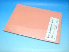 Papír A3 oranžový