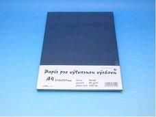 Papír A4 černý